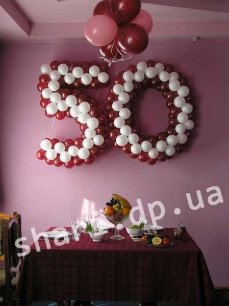 chifra_50_is_vozdushnih_sharov