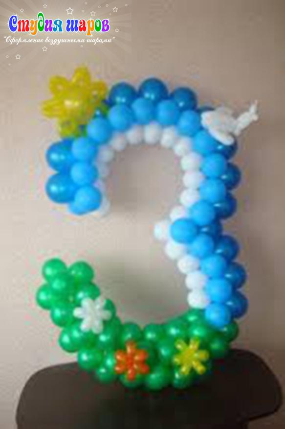 balloons letter3