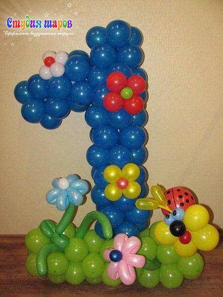 balloons letter