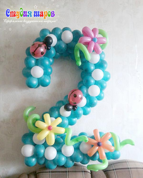 balloons letter2
