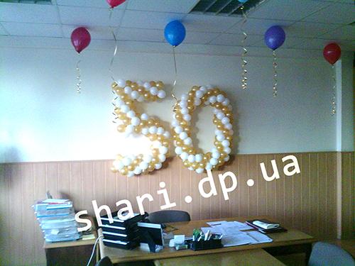 chifra_50_is_vozdushnih_sharov2