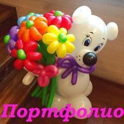 mishka-iz-sharov-1 (1)