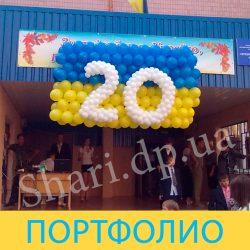 ava_shkola